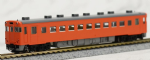 Tomix 8460 J.N.R. Diesel Train Type KIHA24 Coach (Vermilion (Metropolitan Area Color))